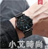 手錶男士機械表全自動學生潮流防水運動十大品牌電子石英 小艾新品