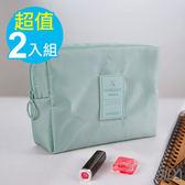 【韓版】超質感280T加厚防水輕盈化妝包/收納包-二入組(湖水綠+仙人掌)