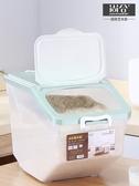 家用防潮防蟲裝米桶儲米箱10kg 防蛀密封面30 收納盒20 子米缸50 斤大快意 網