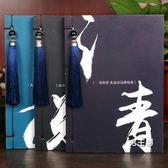 筆記本生日禮物古風本子復古筆記本中國風文具日記本線裝本速寫本