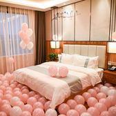 浪漫派對情侶表白求婚ktv酒吧氣球裝飾婚房佈置生日婚房裝飾用品 玩趣3C