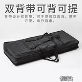 琴包 61鍵通用加厚防水防潮電子琴包 電子琴背包 加海棉雙提電子琴袋子 交換禮物