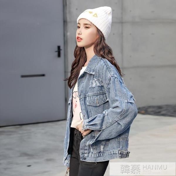 2020新款初春網紅刺繡牛仔外套潮女抖音褂子女韓版寬鬆bf破洞  4.4超級品牌日