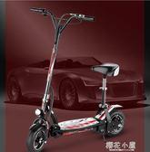 電匠電動滑板車成人兩輪代步可折疊迷你鋰電池自行車便攜代駕車QM『櫻花小屋』