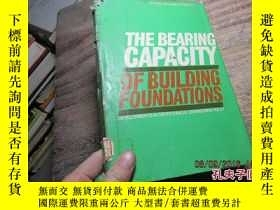二手書博民逛書店the罕見bearing capacity of buildin