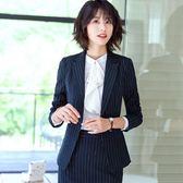 西裝領條紋單釦長袖西裝外套[8Y635-PF]小三衣藏