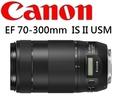 名揚數位 CANON EF 70-300mm F4-5.6 IS II USM 平輸 小小黑 二代 (一次付清)