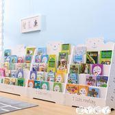 書櫃 簡易兒童書架落地學生桌上寶寶書櫃簡約現代幼兒園繪本架省空間【全館9折】