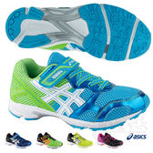 ASICS亞瑟士 兒童慢跑鞋 LAZERBEAM RB-MG (藍綠) 舒適性的入門跑鞋