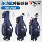 新品!PGM  高爾夫伸縮球包 男士 多功能航空托運套 輕便旅行球包wy