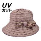 樂活夏日遮陽帽 皮繩蝴蝶結 藕色|遮陽帽 可折疊 遮陽帽 沙灘帽 帽子【mocodo 魔法豆】