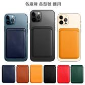 ZenFone7 ZS671KS 華碩 Realme 小米9 紅米Note8 華為 VIVO 純色插卡 透明軟殼 手機殼 插卡 保護殼