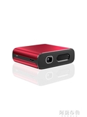 投影儀 亦智新款投影儀X10超高清4K小型便攜家用wifi無線1080p家庭影院 阿薩布魯