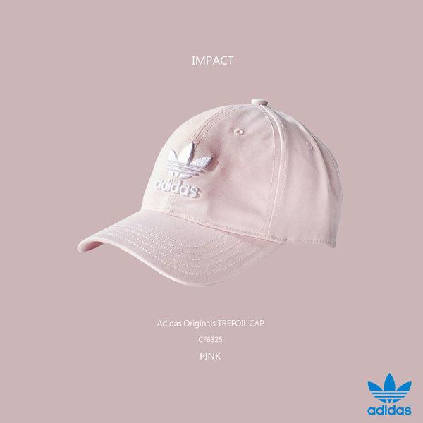 IMPACT Adidas Originals Trefoil Cap LOGO 粉紅 白 老帽 棒球帽 灣沿帽 三葉草 情侶 男女可戴 CF6325