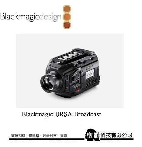 【BMD】Blackmagic URSA Broadcast 先進的HD和Ultra HD廣播級摄影機【公司貨】