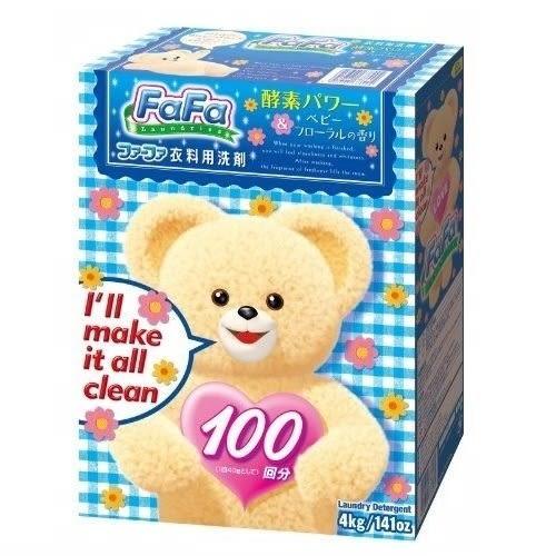 日本製 熊寶貝 FAFA 輕巧 大容量 洗衣粉-花香-4kg 原價900 限宅配◎花町愛漂亮◎TC