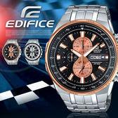 EDIFICE 智慧工藝結晶賽車錶 EFR-549D-1B9/防水/EFR-549D-1B9VUDF 現貨!