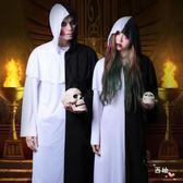 降價兩天-萬聖節服裝cosplay成人女恐怖黑白無常道士衣服清朝僵尸幽靈長袍