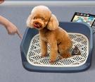 寵物廁所 狗廁所小型犬大號大型犬防踩屎中型室內狗狗用品狗便尿盆自動【快速出貨八折搶購】