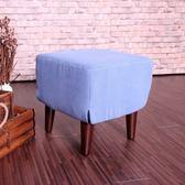 伊登 方塊磚 單人座椅凳(藍)