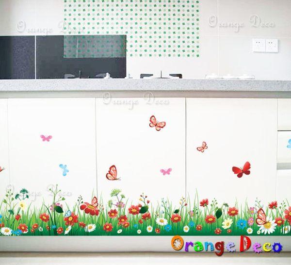 壁貼【橘果設計】早叢 DIY組合壁貼/牆貼/壁紙/客廳臥室浴室幼稚園室內設計裝潢
