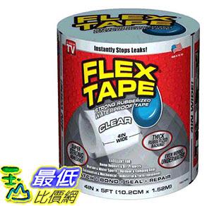 [COSCO代購] W126238 FLEX TAPE 強固修補膠帶(單色兩入)