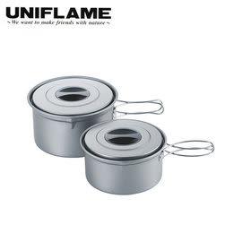 丹大戶外【UNIFLAME】鋁合金登山用鍋 M號(1.6&1.1L) 附收納袋 U667644