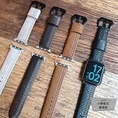 apple watch3/1腕帶彩色線條iwatch錶帶真皮軟男女【小檸檬3C】