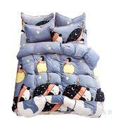 法蘭絨床單四件套加厚冬季保暖珊瑚絨學生宿舍三件套單人毛絨被套 QQ12023『東京衣社』