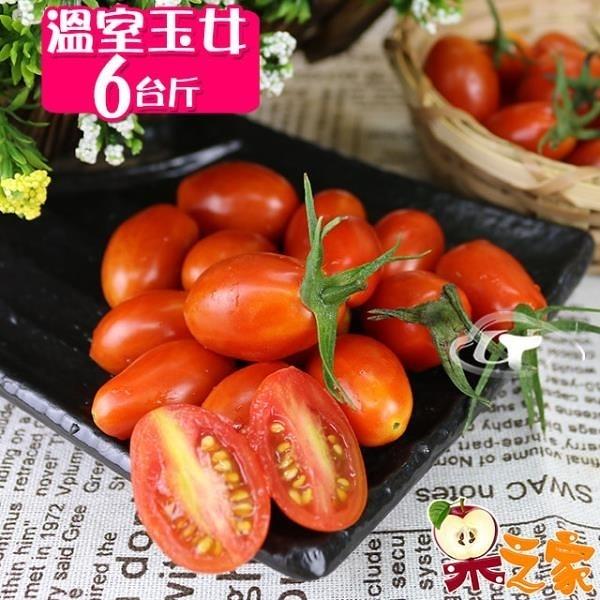 【南紡購物中心】【果之家】高雄美濃嚴選玉女小番茄6盒入(每盒1台斤)