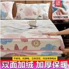 床笠 冬季珊瑚絨床笠床罩單件法蘭絨加厚雙面絨床墊保護套防滑固定床套【全館免運】