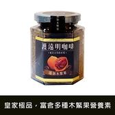 【微曼】護遠明木鱉果咖啡(80g)