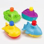兒童洗澡玩具小船潛水艇坦克迷你手掌按壓噴水水槍