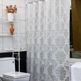 海之巔PEVA環保歐式防水加厚防霉浴室浴簾衛生間隔斷門窗簾送掛鉤 熊貓本