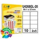 彩之舞 U4268GL-20 進口彩雷亮面標籤 2x5/10格圓角(99.1*57mm) - 20張/包