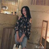 夏季新款韓版長袖雪紡衫女寬鬆顯瘦露肩碎花百搭上衣 道禾生活館