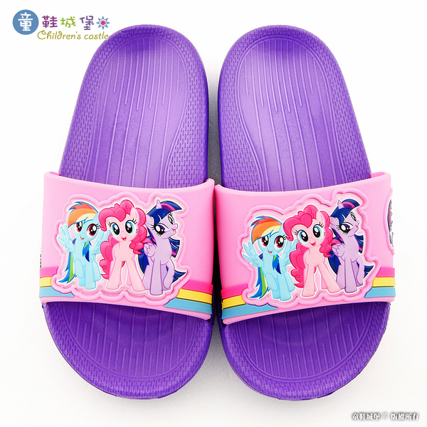 童鞋城堡-新彩虹小馬 女童輕量戶外拖 MP0117 粉