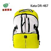 【KATA】DR467 數位後肩包 雙肩後背包 攝影包 (公司貨)