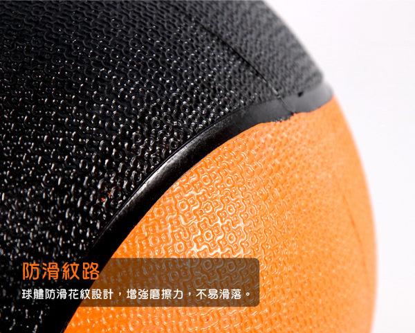 〔5KG/黑款〕橡膠重力球/健身球/重量球/藥球/實心球/平衡訓練球