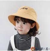 兒童帽子防曬嬰兒秋款寶寶漁夫帽薄款幼兒【淘夢屋】