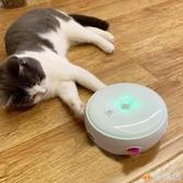 貓玩具羽毛激光自動電動逗貓器小貓用品貓咪玩具自嗨激光棒逗貓棒 雅楓居