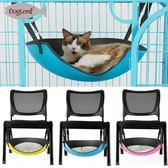 四季貓咪吊床雙面寵物墊EVA橢圓貓窩秋千鐵籠椅子吊窩JY 聖誕節交換禮物