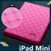 iPad Mini 1/2/3 愛心蝴蝶結保護套 菱格側翻皮套 小香風 繽紛心形 時尚簡約 支架 平板套 保護殼