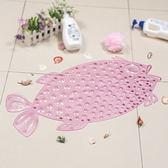 pvc浴室防滑墊子淋浴洗澡按摩墊門墊地墊防水墊腳墊大號吸盤浴缸igo   良品鋪子