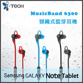 ▼i-Tech MusicBand 6300 頸繩式藍牙耳機/SAMSUNG/三星/GALAXY Note Tablet 8.0 N5100/10.1 P6050/Pro 12.2 P9050