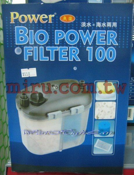【西高地水族坊】魚樂BIO POWER FILTER100 圓桶過濾(附原廠濾材及掛架)