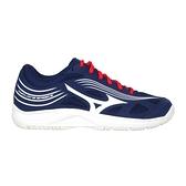 MIZUNO CYCLONE SPEED 3 男女排球鞋(免運 運動 訓練 美津濃≡排汗專家≡