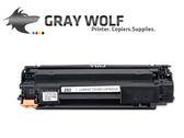 【整箱15支】HP CF283A/CF283/283A/83A 相容環保碳粉匣 適用MFP M127fn/fw/M225dn/dw MFP M125A(CZ172A)