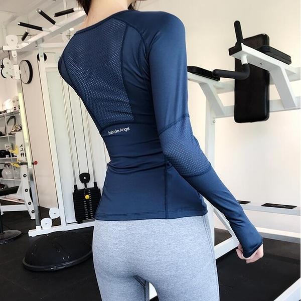 運動上衣女緊身跑步健身透氣速干T恤長袖瑜伽服【步行者戶外生活館】