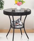 茶几簡約陽檯小茶幾鋼化玻璃圓形小桌子床頭儲物桌藤編家用客廳 花间公主YJT